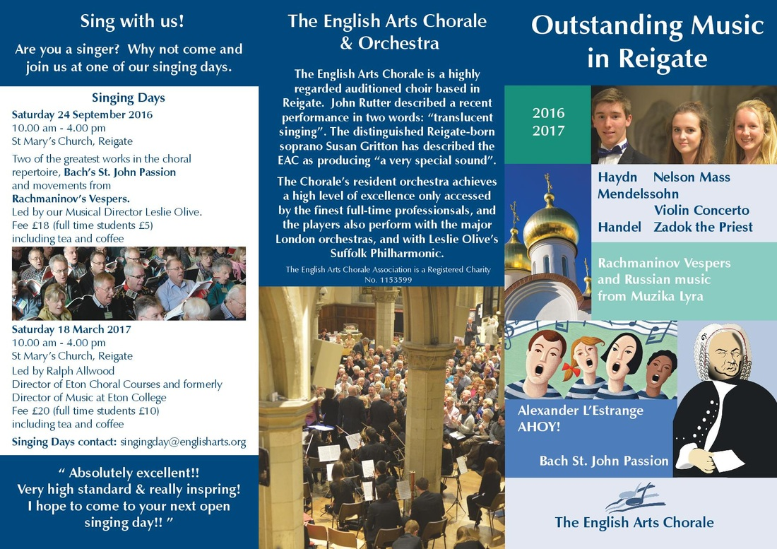 English Arts Chorale, English Arts Orchestra, 2016-2017 Programme,
